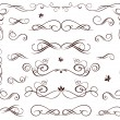 Cute wedding stencil — Stock vektor #20984545