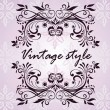 Vintage header — Stock Vector #20984867