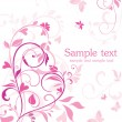 Vector de stock : Pink valentine card
