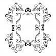 Vector de stock : Decorative border