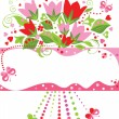 Stock Vector: Greeting card