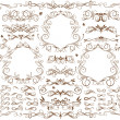 Vintage frames and design elements — Stock Vector #21350125