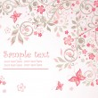 Beautiful floral card — Vettoriali Stock