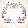 wedding frame — Stock Vector