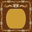 Stock Vector: Vintage gold frame