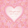 Beautiful greeting card with heart — ストックベクタ
