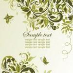 Vintage spring floral banner — Stock Vector #22365063