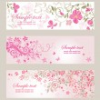 Stock Vector: Beautiful floral banners