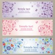 Set of horizontal greeting banners — Stock Vector
