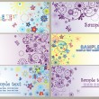 Greeting abstract horizontal banners — Vector de stock #25554843