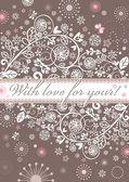 Beautiful wedding invitation — Stock Vector