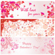 Valentine banners — Stock Vector #31870753