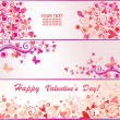 Valentines banners — Stock Vector