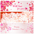 Valentine banners — Stock Vector #31990251