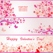 Valentines banners — Stock Vector #31990297