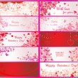 Stock Vector: Set of valentines day banners