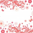 Foto de Stock  : Red valentine card