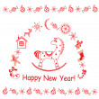 New Year greeting card with little red horse.  — Stock Photo
