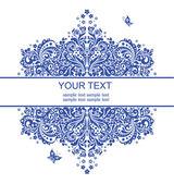 Blue vintage floral heading — Stock Vector