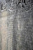 Sanscrit tecken på stenen — Stockfoto