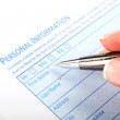 Filling Document Form — Stock Photo #22282901