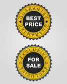 Beste prijs garantie-etiket — Stockvector