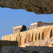 Parthenon in ancient Greece — Stock Photo #19430341