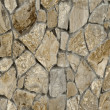 Stone wall — Stock Photo #21555311