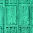 Stock Photo: Green fence