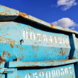 Stock Photo: Metal Container