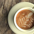 Stockfoto: Coffee cup with written