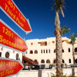 Stock Photo: Red signs in a tropical hotel, Morocco,