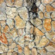 Cobblestone background. — Stock Photo