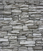 Grey brick wall. Brick wall as background. — Stock Photo