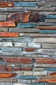 Stone background. Stones in a row. — Stock Photo