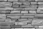 Grey brick wall as background. — Stock Photo