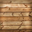 Wooden plank background. Simple wooden planks with a branches. — Stock Photo #26598401