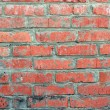 Red brickwall background. — Stock Photo