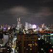 Night panoramic view of Yokohama City, Japan — Stock Photo