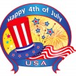 Fourth of July Banner — Stock Vector #46858833