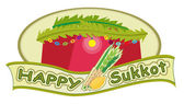 Happy Sukkot — Stock Vector