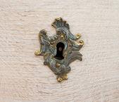 Ornate Lock (Centred) — Stock Photo
