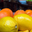 Foto Stock: Lemons & Oranges in Bowl (3)