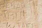 Antike graffiti — Stockfoto