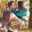 Beautiful embraced couple in the park. — Stock Photo #19476131