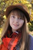 Smiling happy girl in park. Outdoor. — Stock Photo