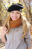 Young teen girl in the park — Stock Photo