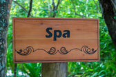 Beautiful recreation text over wooden texture. Concept spa. — Stock Photo