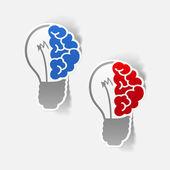Realistic design element: brain lamp — Wektor stockowy