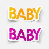 Realistic design element: baby — Stock Vector